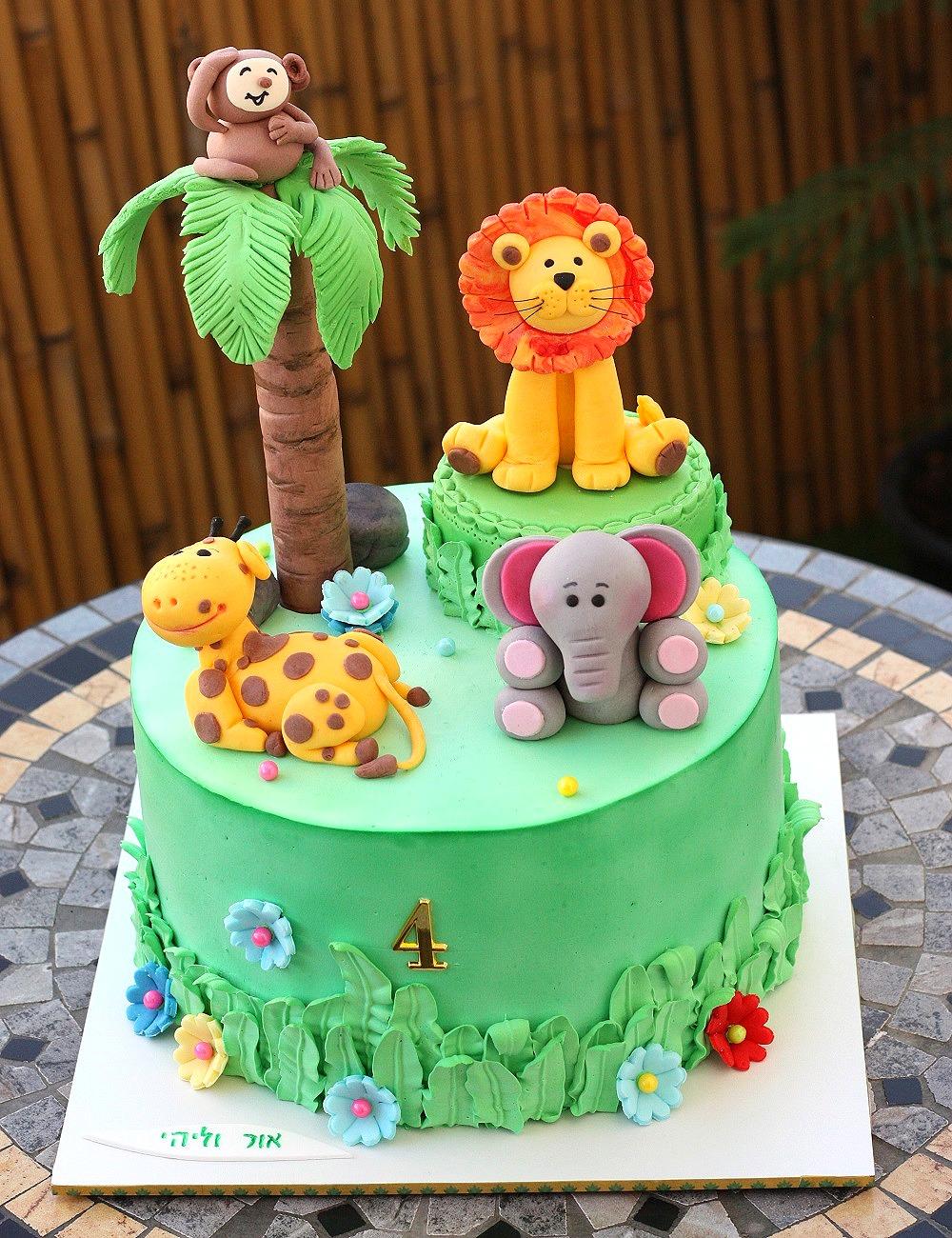 עוגת חיות הגונגל