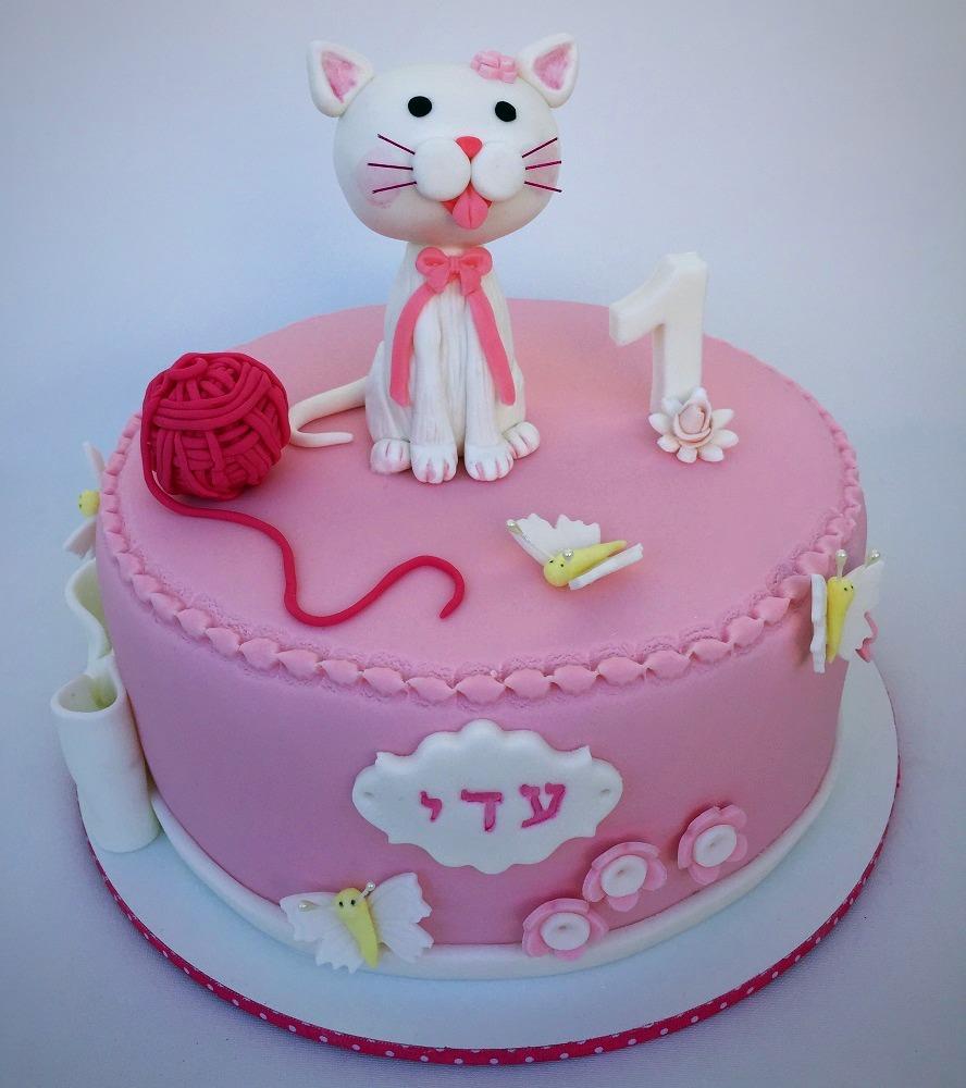 עוגת חתול