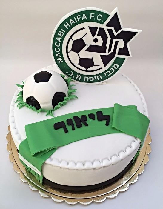 עוגת מכבי חיפה