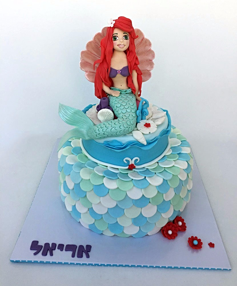 עוגת בת הים אריאל