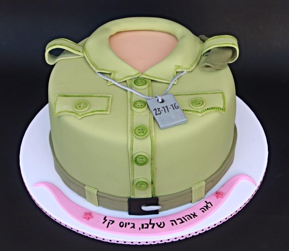 עוגה למתגייסת