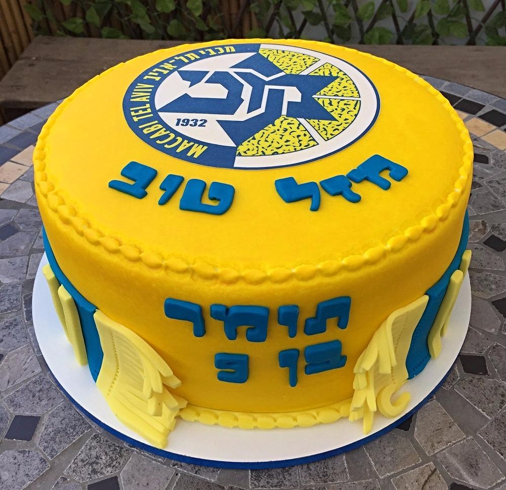 עוגת מכבי תל אביב כדורסל