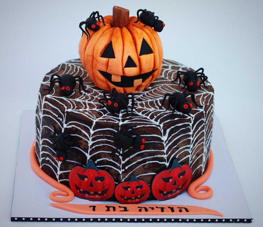 עוגת האלווין