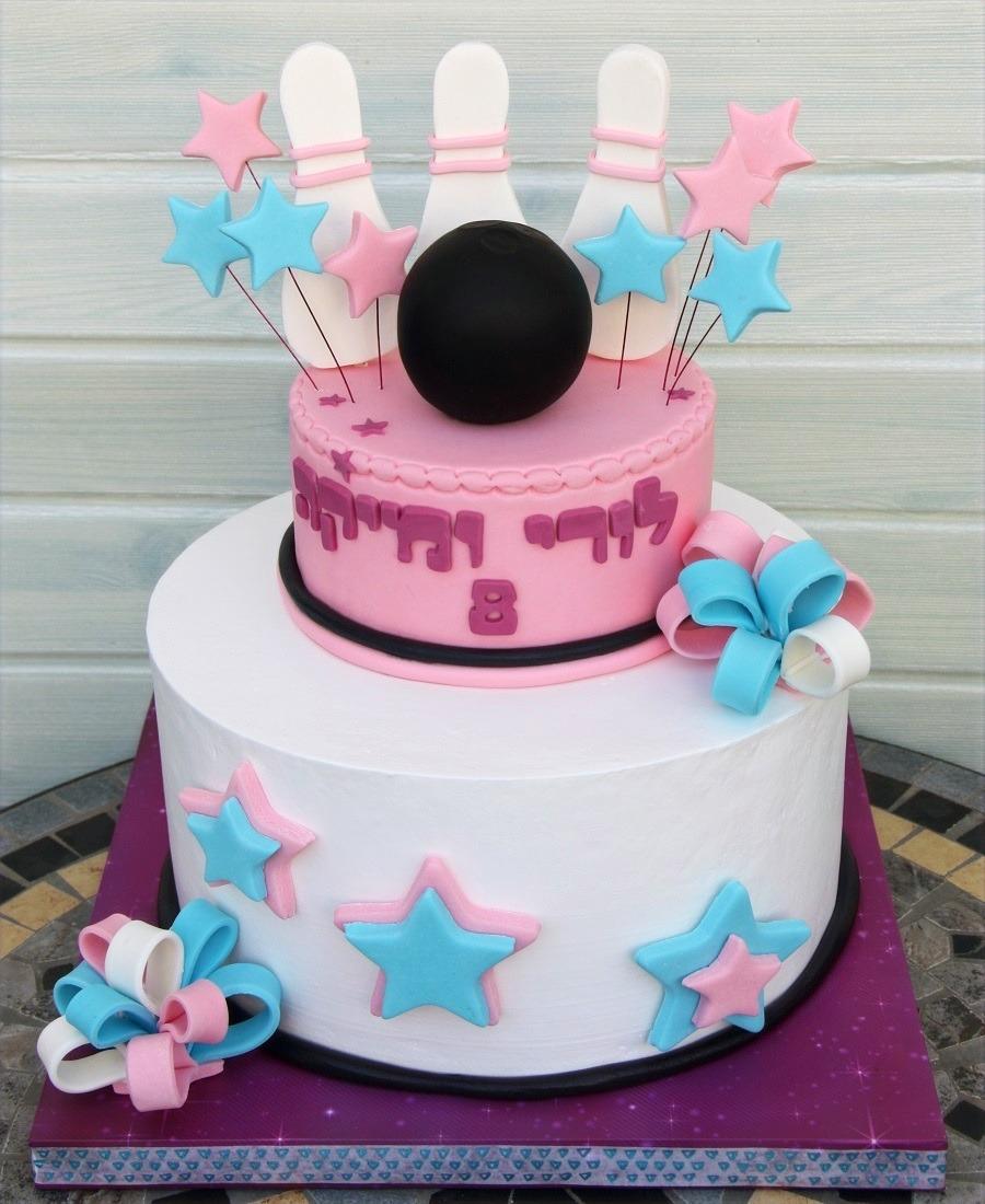 עוגת באולינג