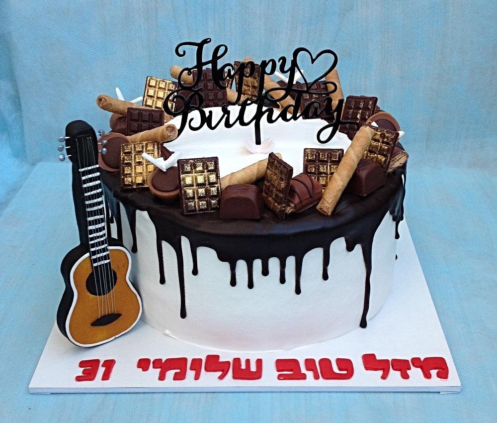 עוגת גיטרה וממתקי שוקולד