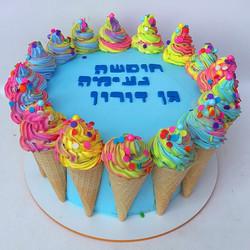 עוגה לגן ילדים
