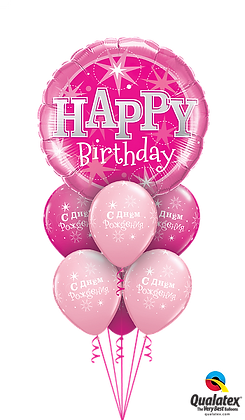 Luxurious Pink Russian Sparkle Birthday