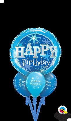 Blue Russian Sparkle Birthday