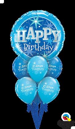 Luxurious Blue Russian Sparkle Birthday