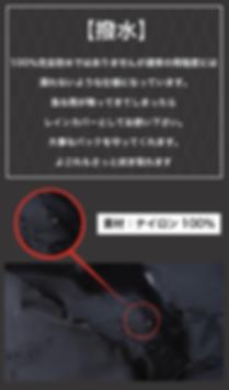 detail_13169_15816025384878.png