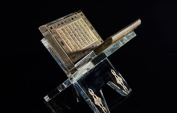 quran crystal replica 3d trophy gift