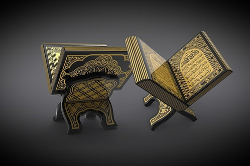 Black Crystal Quran