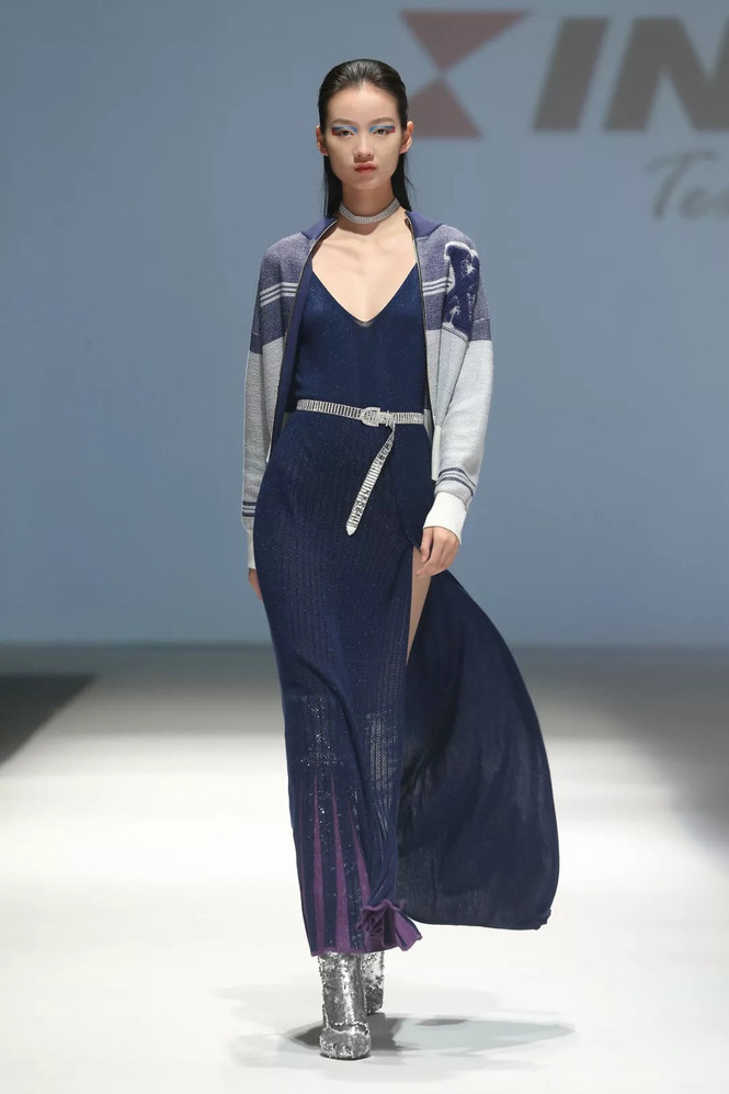 Xinao Textile collection