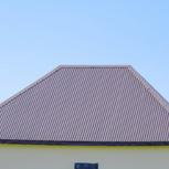 u roof 4.png