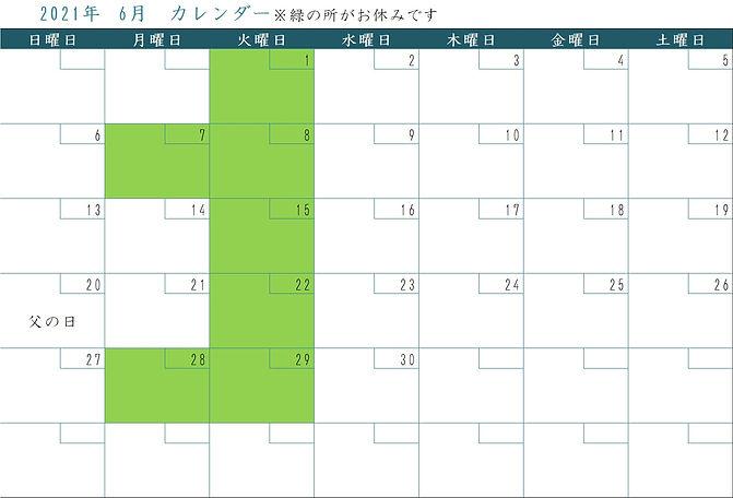 6月営業日カレンダー HP用.jpg