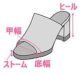 sandal-size3.jpg