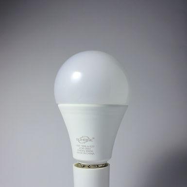 Sunrise E27 LED 15 Watt
