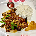 Beef with Two Kinds of Mushroom (Lunch)