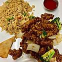 Szechuan Beef (Lunch)