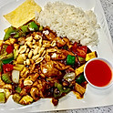 Kung Pao Chicken (Lunch)
