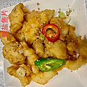 Salt & Pepper Fish Fillet (Lunch)