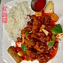 Sweet & Sour Pork (Lunch)
