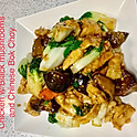 Chicken with Black Mushrooms and Chinese Bok Choy