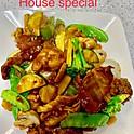 House Special (Beef, Chicken, Prawns, BBQ Pork & Mixed Vegetable)