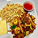 Hunan Lamb (Lunch)