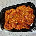 Tendered Pork Chop (Mandarin Style)