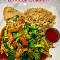 Broccoli Chicken (Lunch)