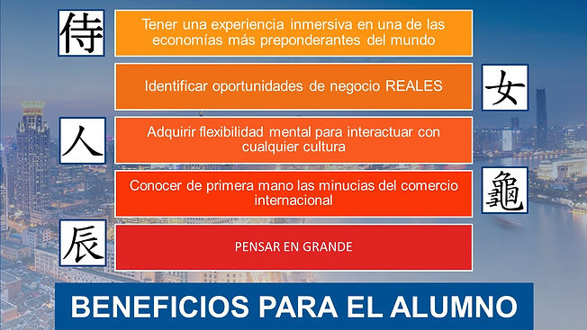 Beneficios para el Alumno UNITEC China.j