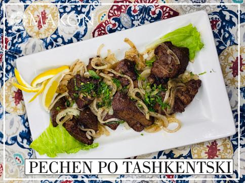PECHEN PO TASHKENTSKI 02.jpg