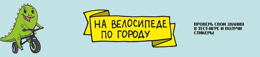 Афиша Буклет.png