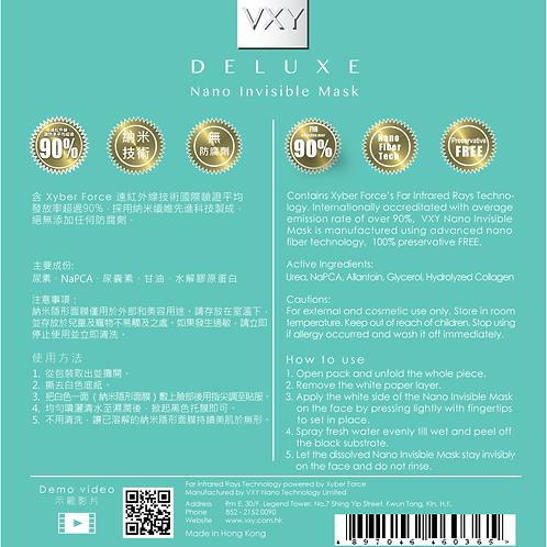 VXY 3 秒納米美顏貼 Deluxe