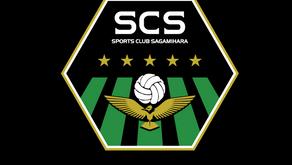SC相模原のオフィシャルスポンサーになりました。