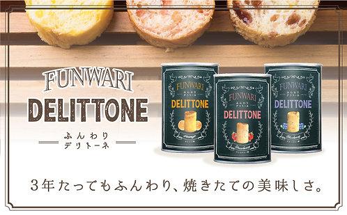ふんわりデリトーネ(3缶セット)