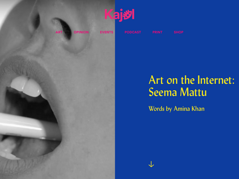 Kajol | Art on the Internet: Seema Mattu by Amina Khan [2018]