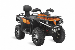CFMOTO Recals All-Terrain Vehicles Due to Fire Hazard