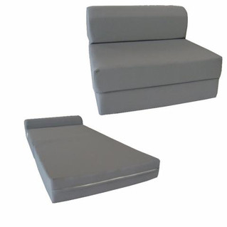 D&D Futon Furniture Recalls Sleeper Chair Folding Foam Beds Due to Violation of Federal Mattress