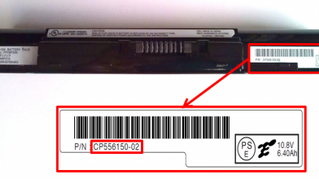 Futjitsu Recalls Battery Packs for Fujitsu Notebook Computers and Workstations Due to Fire and Burn