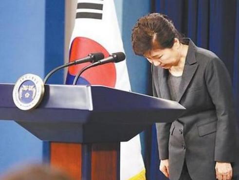 박근혜 대통령 탄핵 인용 결정
