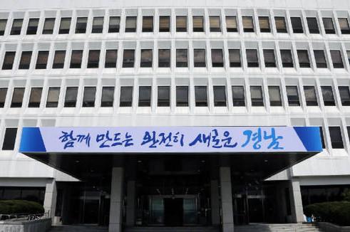 경상남도, 자동차부품 기업 10개사 북미지역 수출 지원