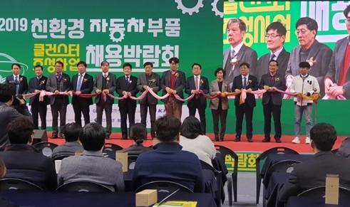 광주 자동차 채용 박람회 성황
