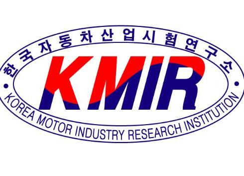 """자동차인정마크 """"KMIR"""""""