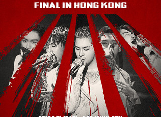 BIGBANG '0 to 10' 10th Anniversary Tour