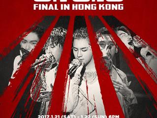BIGBANG '0 to 10' 10th Anniversary Tour