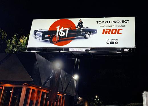 Iroc-Billboard.png