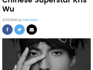 Kris Wu Announces Deal with Universal Music Group