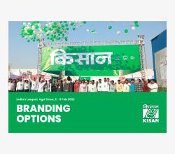 branding_option_thumbpng.png